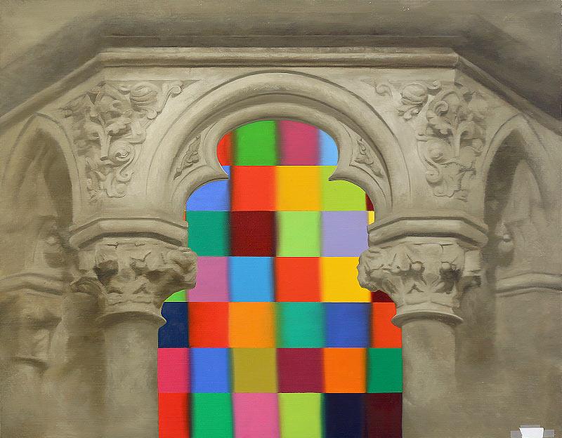 Interior pixelado